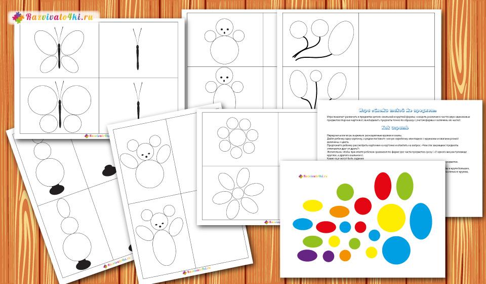 геометрические фигуры, круг и овал