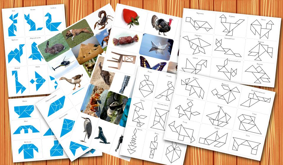 Схемы к Танграм с картинками.
