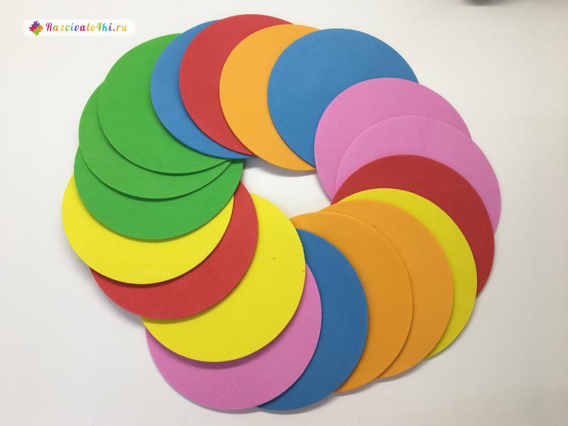 Разноцветные мягкие кружки