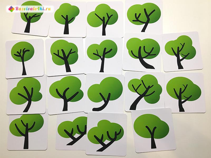 Карточки для развития памяти