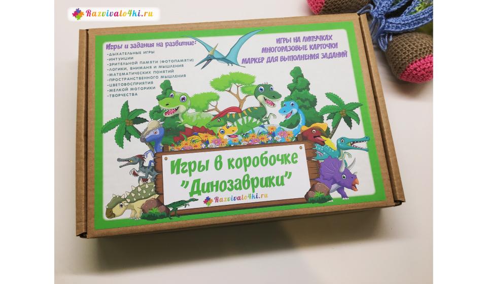 Игры в коробочке