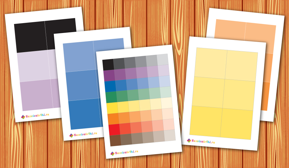 Карточки основных цветов и их оттенков, примеры игр с ними.