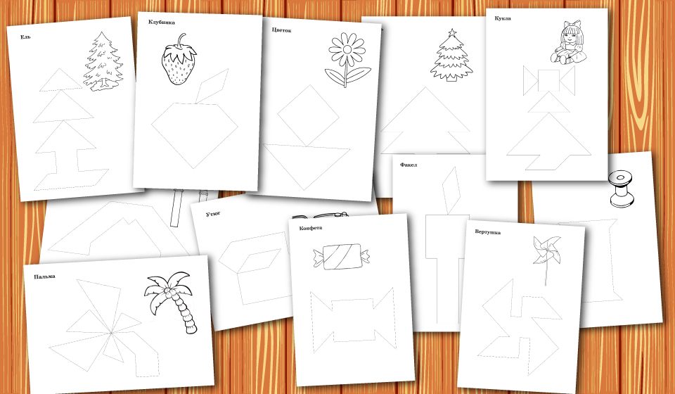 Контурные схемы к Танграм для наложения.