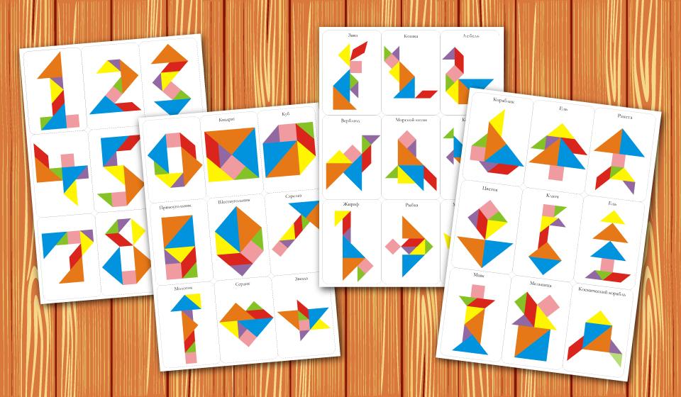 Карточки со схемами к танграм.